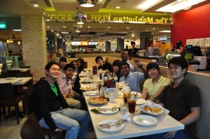 Singapore interns